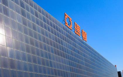 万元劳动纠纷争议已处理 -亚玛顿情况说明