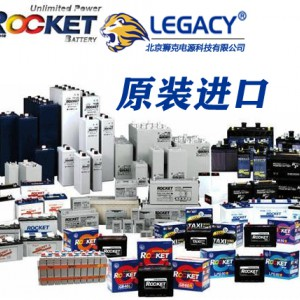韩国ROCKET火箭蓄电池ESH系列蓄电池型号尺寸-- ROCKET蓄电池-韩国ROCKET火箭蓄电池(中国)有限公司【官网】