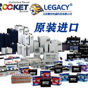 韩国ROCKET火箭蓄电池ESH系列蓄电池