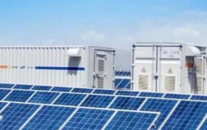 浙江鼓励储能设施建设 最高补贴4元/千瓦时