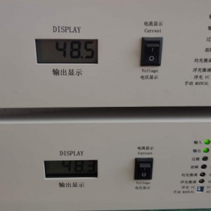 普顿AC220V-DC48V通信电源通讯公司10A整流模块-- 深圳普顿电力设备有限公司
