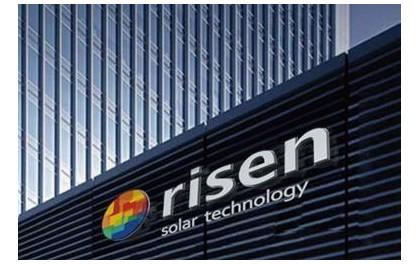 东方日升投资110亿元新建13GW电池片+13GW组件项目