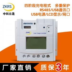太阳能光伏发电控制器12V24V20A30A45A通用型-- 中科日晟(天津)光伏发电设备有限公司