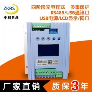 光伏板发电控制器天津中科日晟厂家直销-- 中科日晟(天津)光伏发电设备有限公司