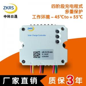太阳能光伏发电12V控制器性能稳定厂家直销-- 中科日晟(天津)光伏发电设备有限公司