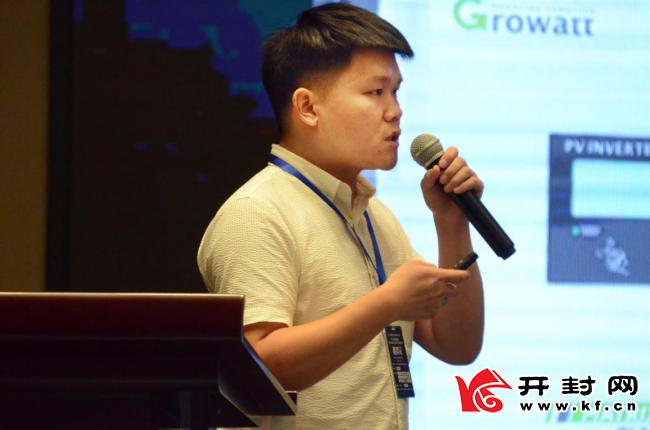2020河南省第五届光伏论坛暨主力户用光伏品牌发布会举行