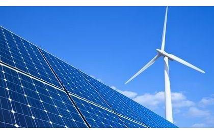 华能金川区西坡二期50MW光伏项目工程监理预招标公告