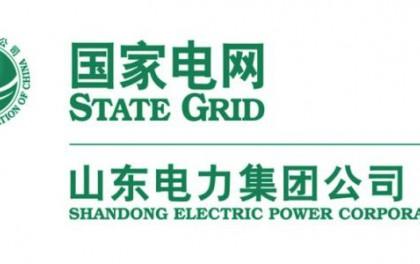 385.32MW,山东省7月份户用光伏补贴名单公布