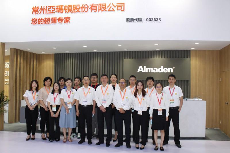 2020年上海SNEC展会精彩图集