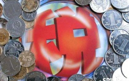 9省光伏企业将享受10年、15%所得税政策!