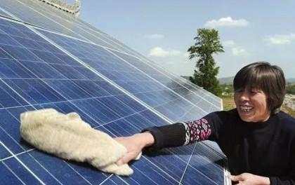 迎着太阳奔小康 光伏发电助力贫困户脱贫增收