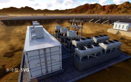 点赞!特变电工新能源TSVG解决方案节约电费11%以上!