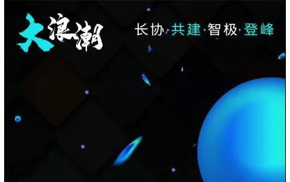 会议指南|第七届广东省光伏论坛倒计时