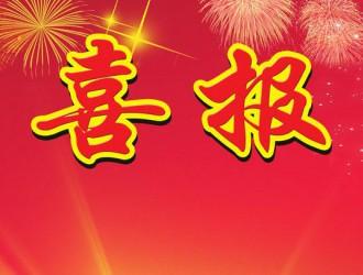 青海省1600MW竞价光伏项目建设取得重要进展