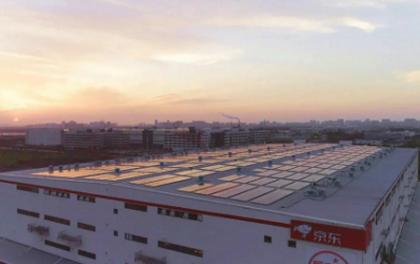 官宣!京东抢滩屋顶太阳能光伏业务