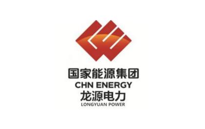 国电龙源电力中标国家能源集团250MW光伏示范项目EPC总承包