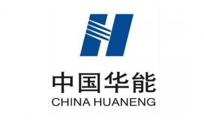 总投资4.7亿元 华能新泰翟镇100MW光伏项目开工