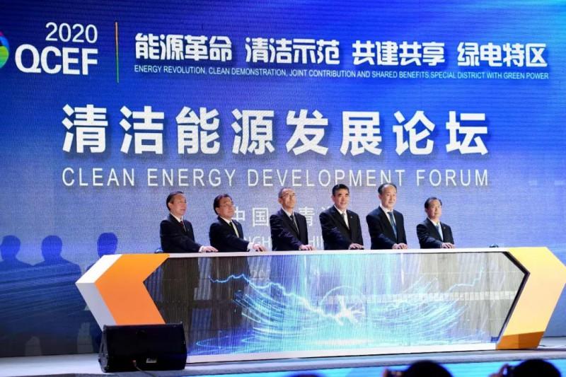 阳光电源助力全球最大规模新能源项目成功并网