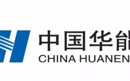 协鑫华能再签协议 出售10个已营运光伏电站
