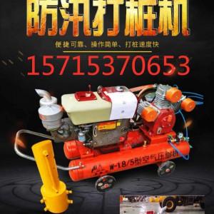小型防汛打桩机 防汛抢险植桩机 气动防汛打桩机