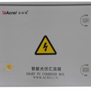 交流汇流箱-- 安科瑞电子商务(上海)有限公司