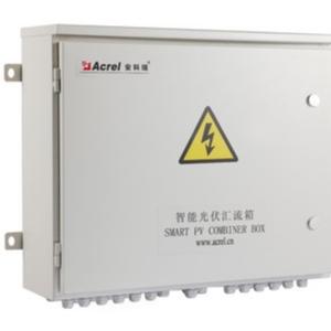 APV光伏汇流箱-- 安科瑞电子商务(上海)有限公司