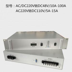 48V直流电源,高频开关电源,dc/dc电源-- 深圳市华威电力有限公司