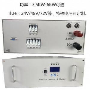 供应3KW48V通信逆变器-48V转220V工频