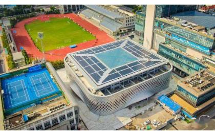 上海首座光伏应用体育馆正式并网发电