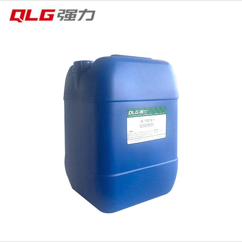 助焊剂蓝桶