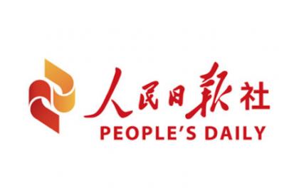 """人民日报:光伏扶贫给贫困村送去""""阳光产业"""""""