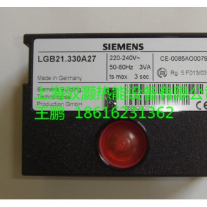 SIEMENS西门子程控器LGB22.330A2BT