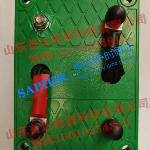 SAPHIR充电站AGV刷板刷块100A充电刷极板定制-- 山东首达能源科技有限公司