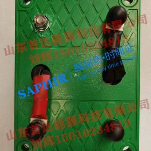 SAPHIR充电站AGV刷板刷块100A充电刷