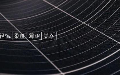 """""""光伏教父""""施正荣携""""轻柔薄美""""的SUNMAN创新光伏组件再获8000万元B轮融资!"""