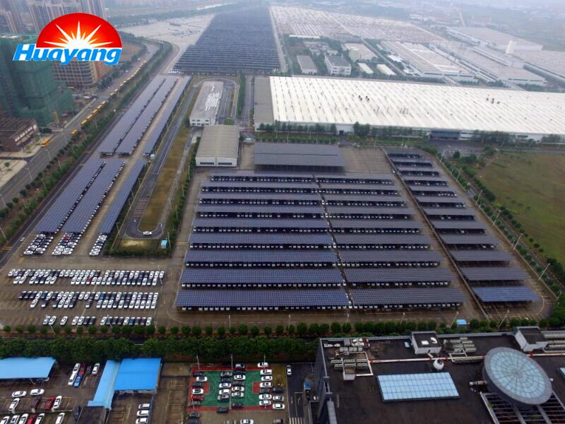 工商业太阳能发电系统-华阳绿建