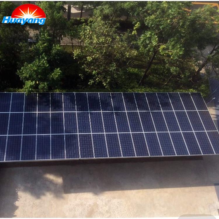 工商太阳能发电-华阳绿建