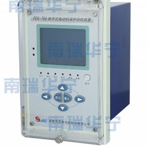 PDS761A数字式线路保护测控装置