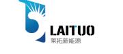 上海莱拓新能源科技有限公司