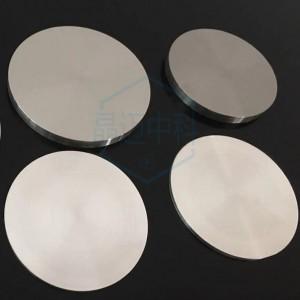 铝靶材Al磁控溅射靶材-- 北京晶迈中科材料技术有限公司