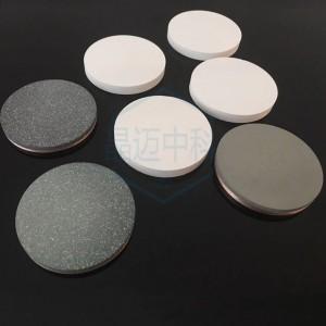 氧化镱靶材Yb2O3磁控溅射靶材
