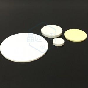 氧化锌靶材ZnO靶材磁控溅射靶材-- 北京晶迈中科材料技术有限公司