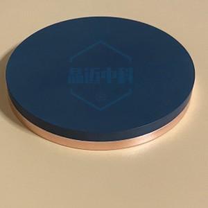 硅靶材Si磁控溅射靶材-- 北京晶迈中科材料技术有限公司