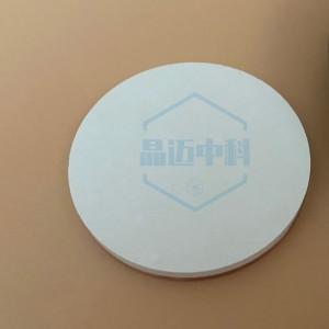 铌酸锂靶材LiNbO3磁控溅射靶材