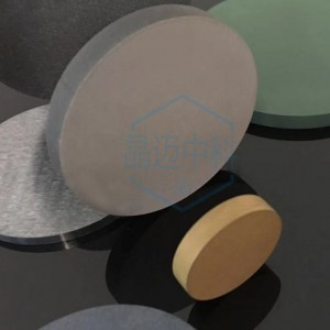 磷酸锂靶材Li3PO4磁控溅射靶材-- 北京晶迈中科材料技术有限公司