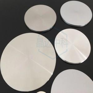 铌靶材Nb磁控溅射靶材-- 北京晶迈中科材料技术有限公司