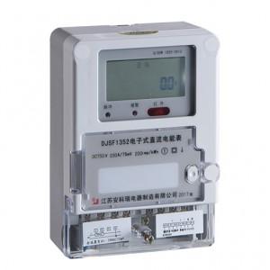 安科瑞DJSF1352型电子式直流电能表 分布式