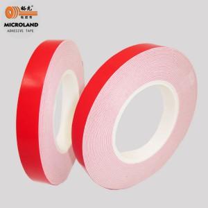 光伏板框胶密封胶带 1mm厚海绵胶生产厂家 裕光4430F