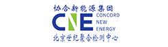 北京世纪聚合风电技术有限公司检测