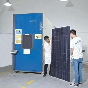 光伏组件可靠性测试机构高温高湿测试PID检测认证-- 深圳安博检测股份有限公司上海分公司